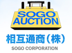 SOGO AUCTION is an expert of auction of used construction quipment